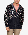 Under Armour Unstoppable Windbreaker Kurtka