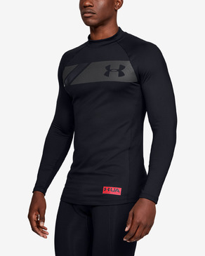 Under Armour Gametime Koszulka