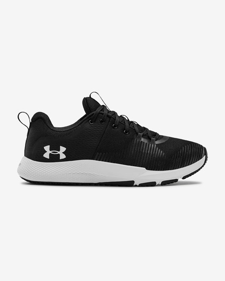 Under Armour Charged Engage Tenisówki