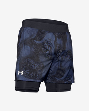 Under Armour Speedpocket Weightless Szorty