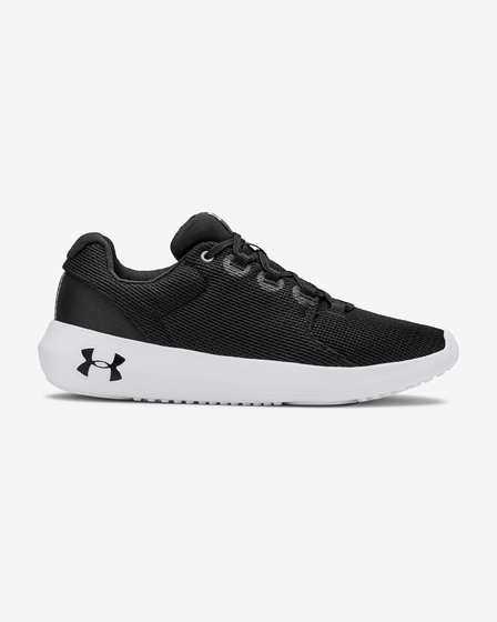 Under Armour Ripple 2.0 Tenisówki